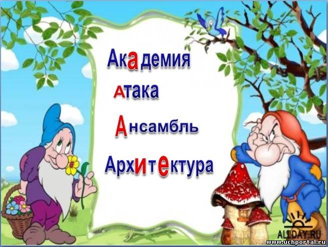 hello_html_3158836b.jpg