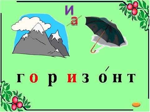 hello_html_m5099dd97.jpg