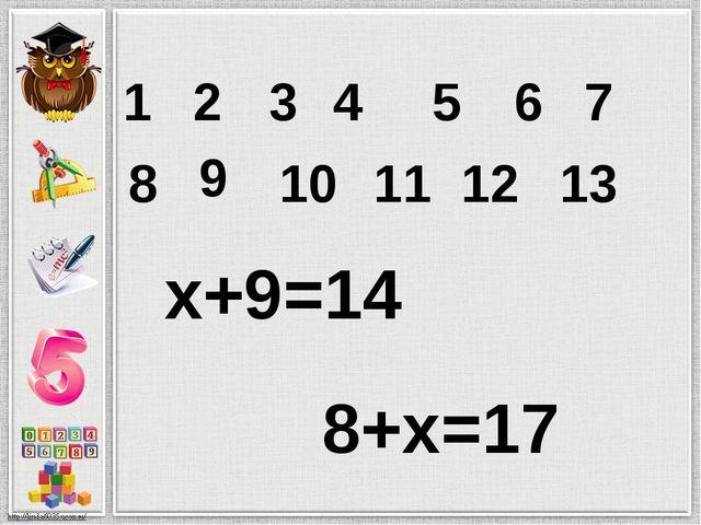 1 3 2 10 9 8 6 5 4 13 12 7 11 x+9=14 8+x=17
