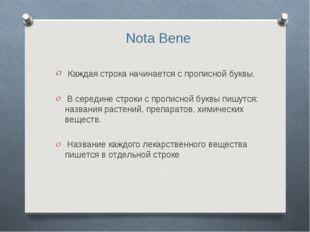 Nota Bene Каждая строка начинается с прописной буквы. В середине строки с про