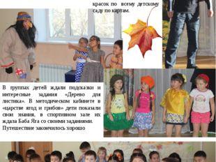 Дети и педагоги старших и подготовительных групп №4,11.10.5 приняли участие