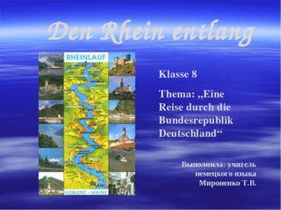 """Den Rhein entlang Klasse 8 Thema: """"Eine Reise durch die Bundesrepublik Deutsc"""