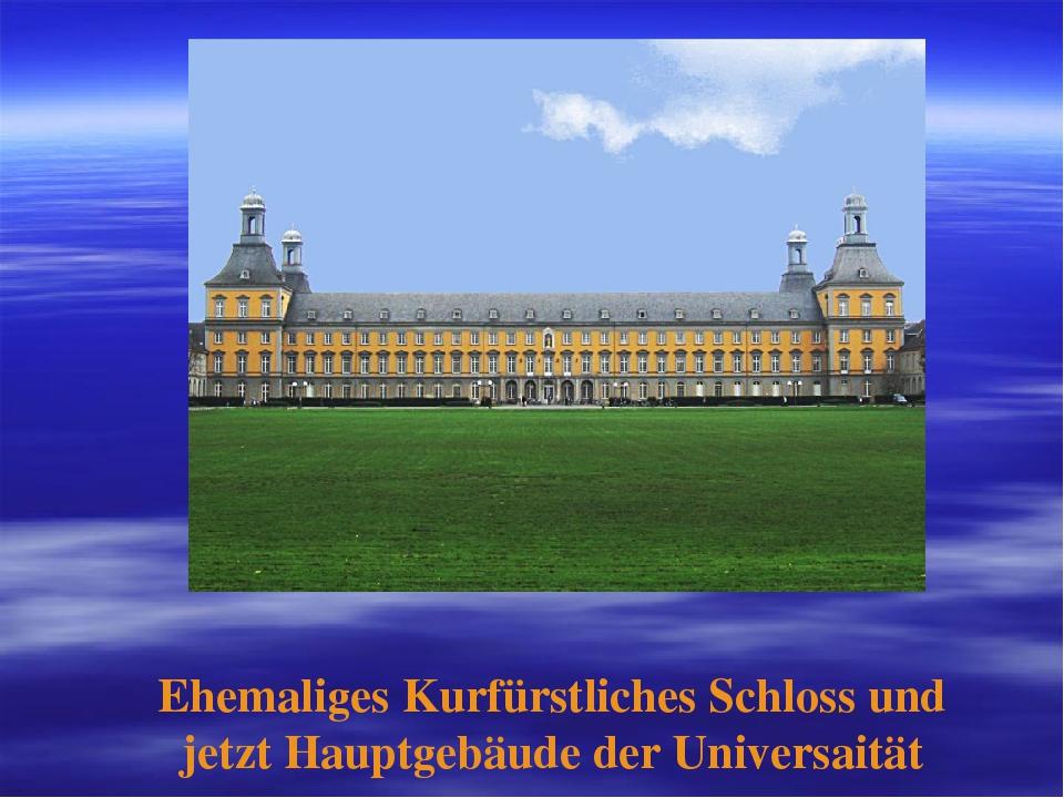 Ehemaliges Kurfürstliches Schloss und jetzt Hauptgebäude der Universaität