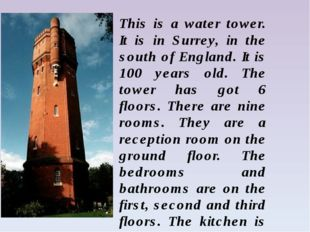 This is a water tower. It is in Surrey, in the south of England. It is 100 ye