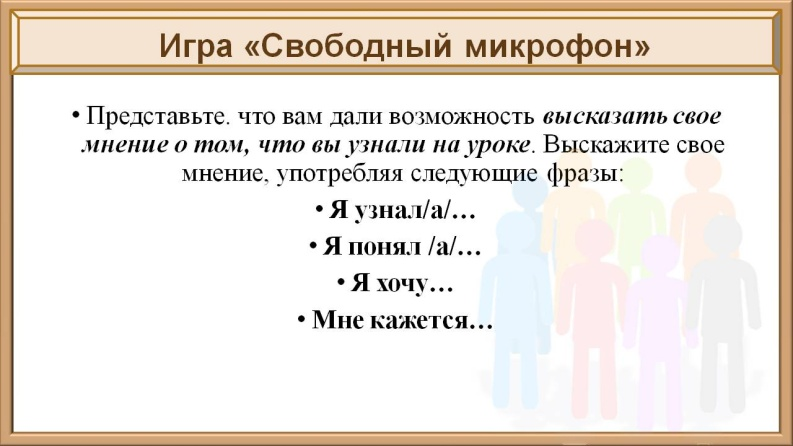 hello_html_46606ab4.jpg