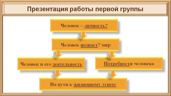 hello_html_7bc7d744.jpg