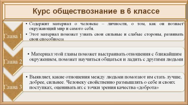 hello_html_cde1ea4.jpg