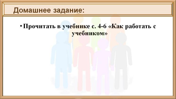 hello_html_e8428d8.jpg