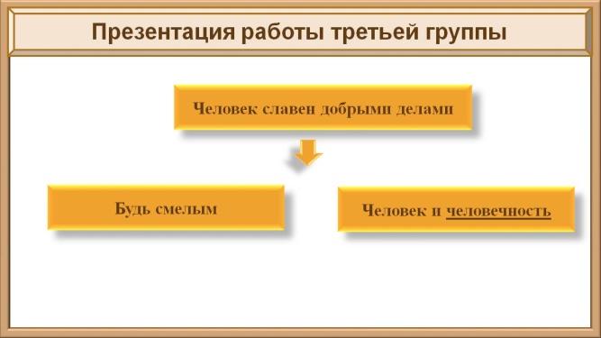 hello_html_m5694f422.jpg