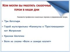 hello_html_676540b9.jpg