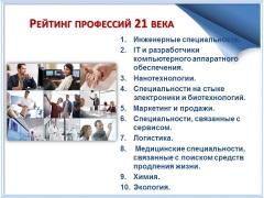 hello_html_m6783c517.jpg