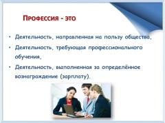 hello_html_m86be260.jpg