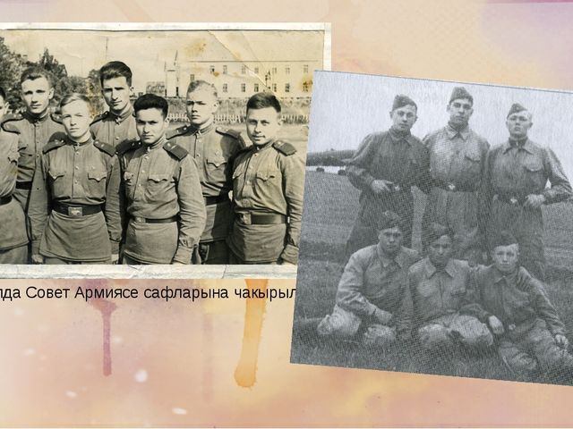 1957 елда Совет Армиясе сафларына чакырыла