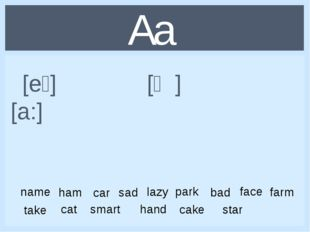[eɪ] [ӕ] [a:] name ham car sad lazy park bad face farm take cat smart hand c