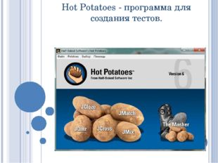 Hot Potatoes - программа для создания тестов.