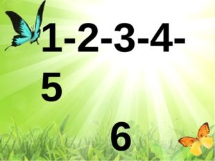 1-2-3-4-5 6 1