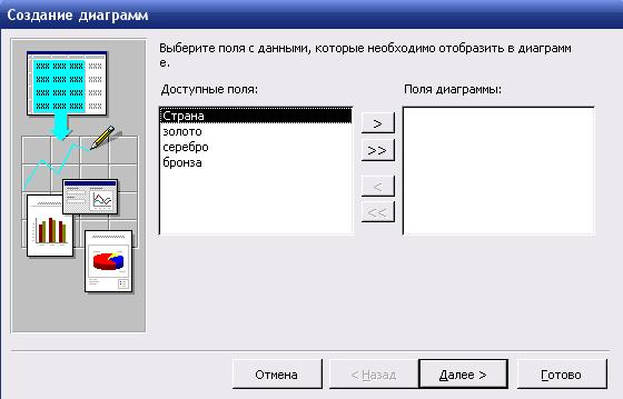 hello_html_151c66b1.png