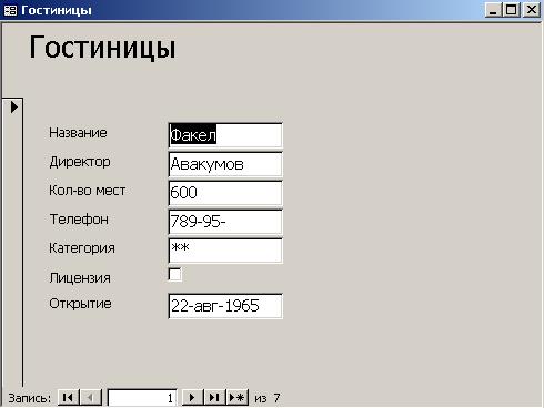 hello_html_2cfbf89c.png