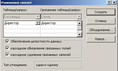 hello_html_3f69804b.png