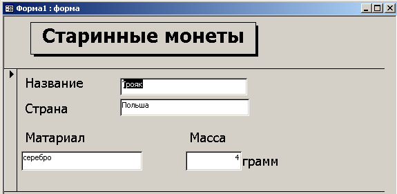 hello_html_417ce8ab.png