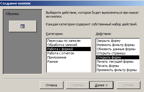 hello_html_m333565e1.png