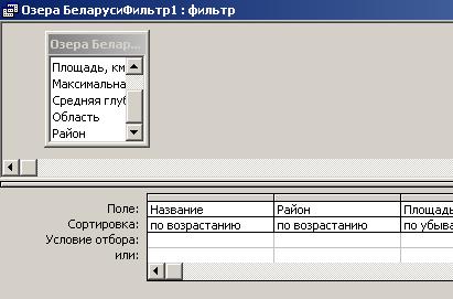 hello_html_m5b72aaf4.png