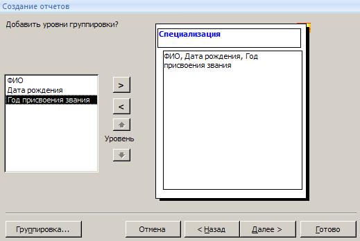 hello_html_m7f58079e.png