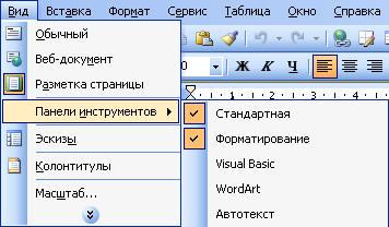hello_html_18d2e523.jpg