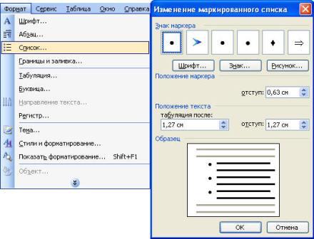 hello_html_7f60ad28.jpg
