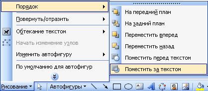 hello_html_m316ee134.jpg