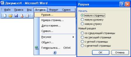 hello_html_m34b890fa.jpg
