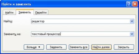 hello_html_m607e8bba.jpg