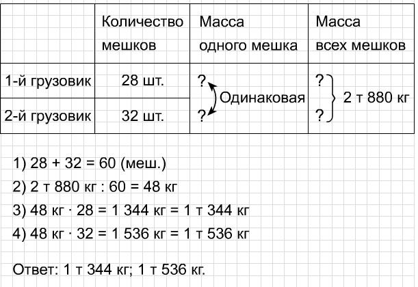hello_html_m5e8dbfd8.png