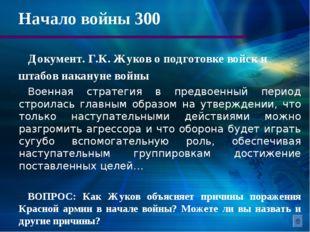 Российскийреволюционер, советский политический, государственный, военный и