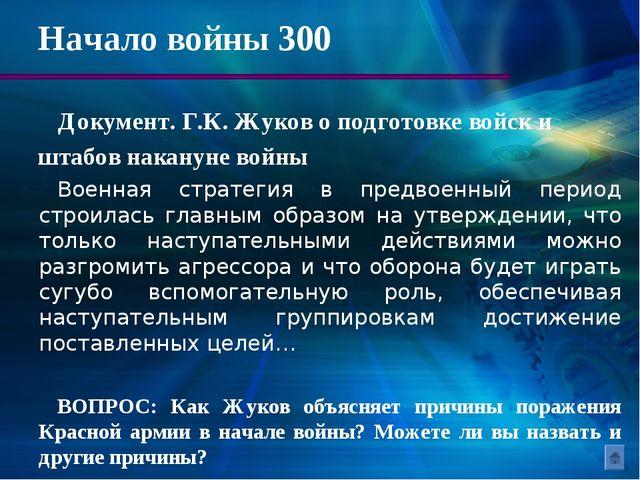 Российскийреволюционер, советский политический, государственный, военный и...