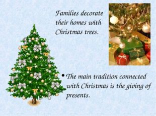 The main tradition connected with Christmas is the giving of presents. Famili