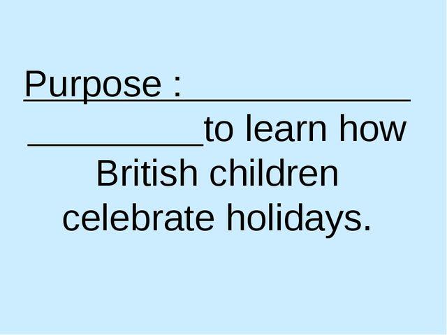 Purpose : to learn how British children celebrate holidays.