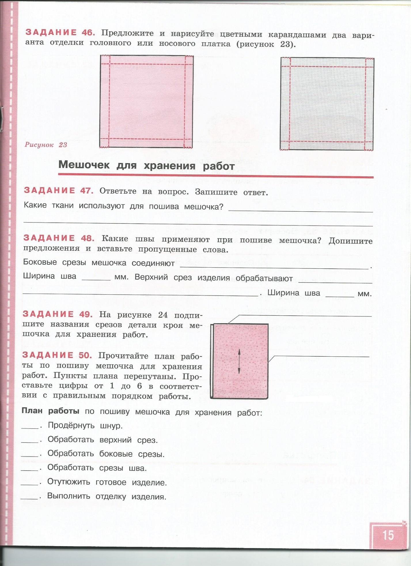 hello_html_m7ad4ffab.jpg