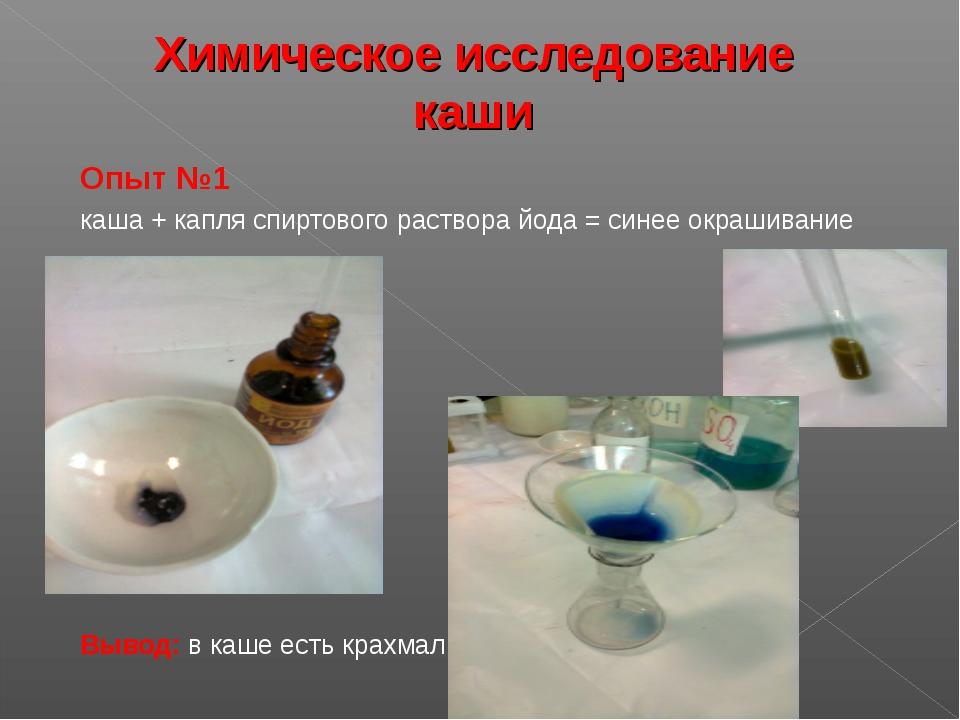 hello_html_48736f42.jpg