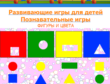 hello_html_2a921608.png