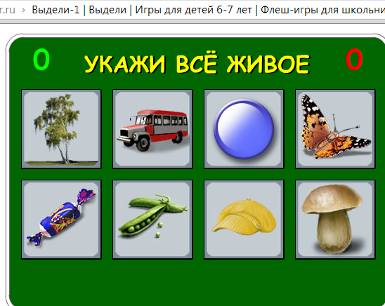 hello_html_50cecab8.png