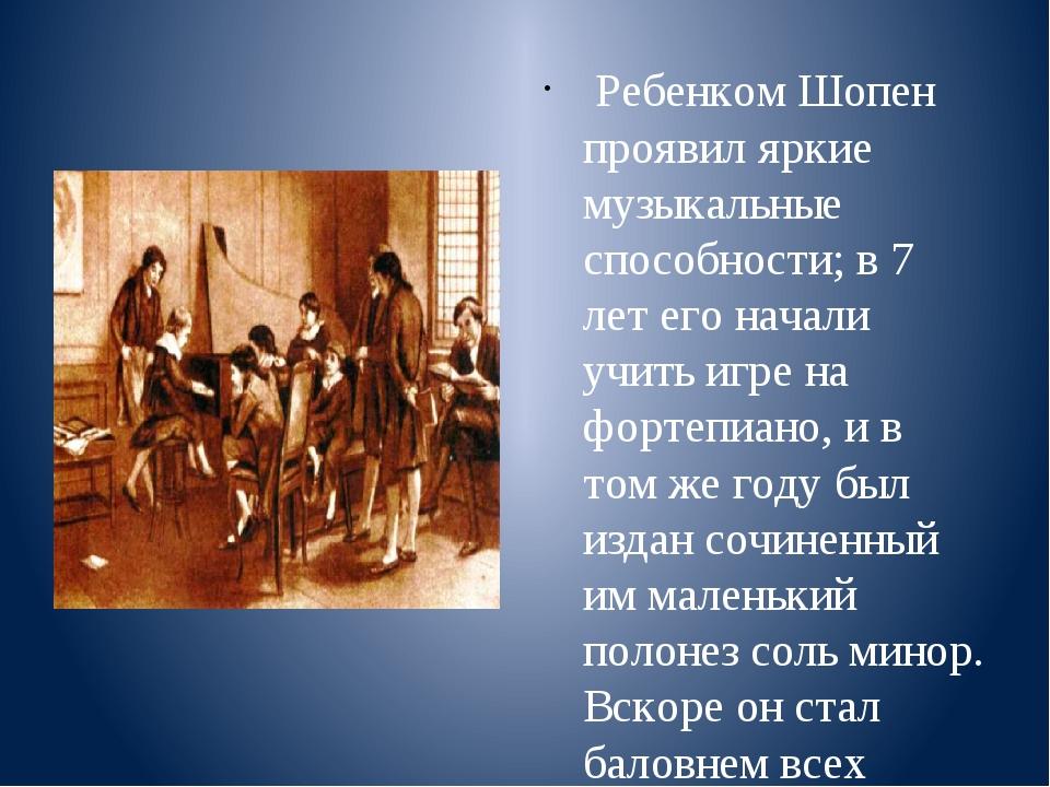 Ребенком Шопен проявил яркие музыкальные способности; в 7 лет его начали учи...