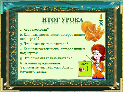 hello_html_52fb6083.png
