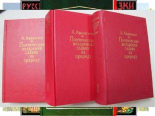 Развитие книжной торговли Кабинеты для чтения XIX век – «Золотой век русской