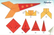 Оригами группа схема из бумаги