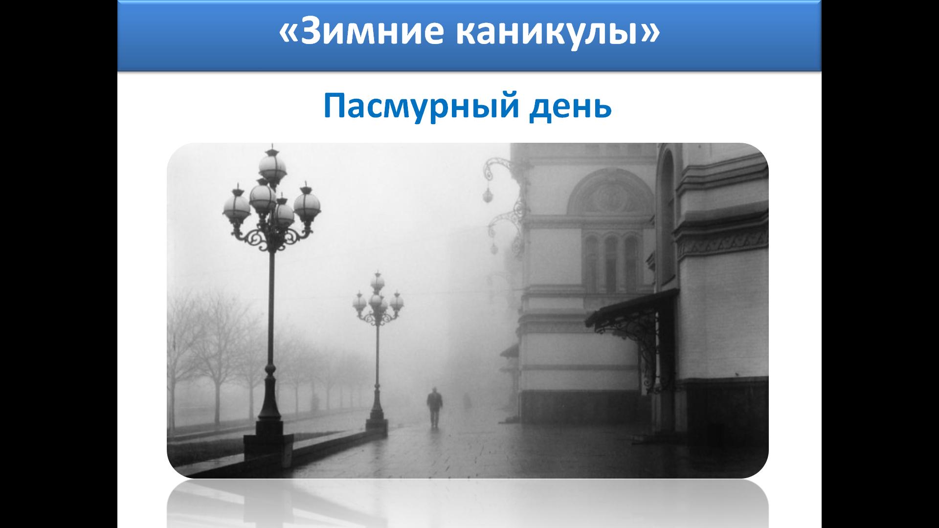 hello_html_73b45986.png