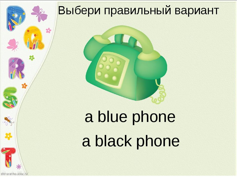 Выбери правильный вариант a black phone a blue phone