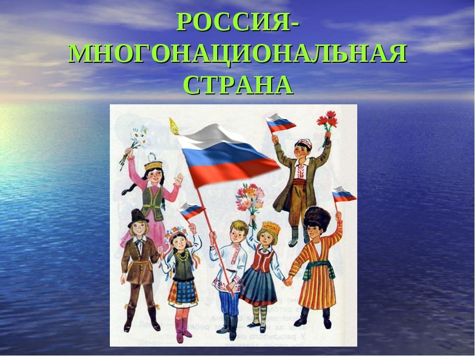 события достояния россии в картинках сожалению, шишки