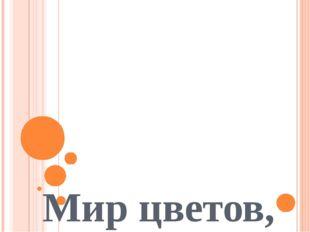 Министерство образования и науки Самарской области Государственное бюджетное