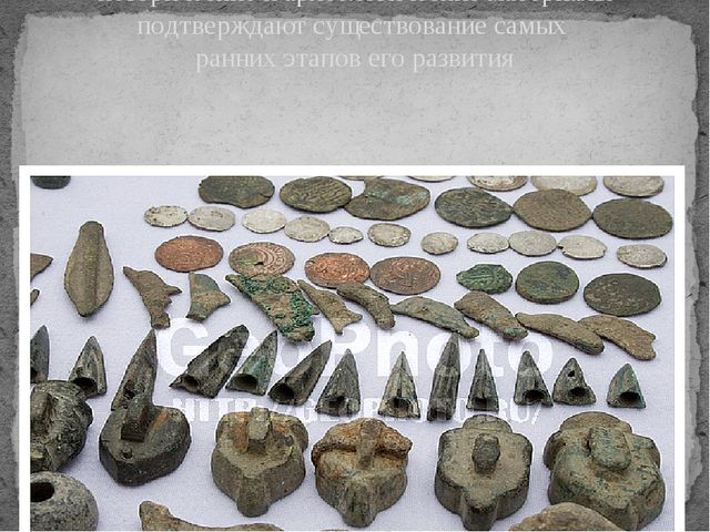 Раскопки Тиры, исторические и археологические материалы подтверждают существо...